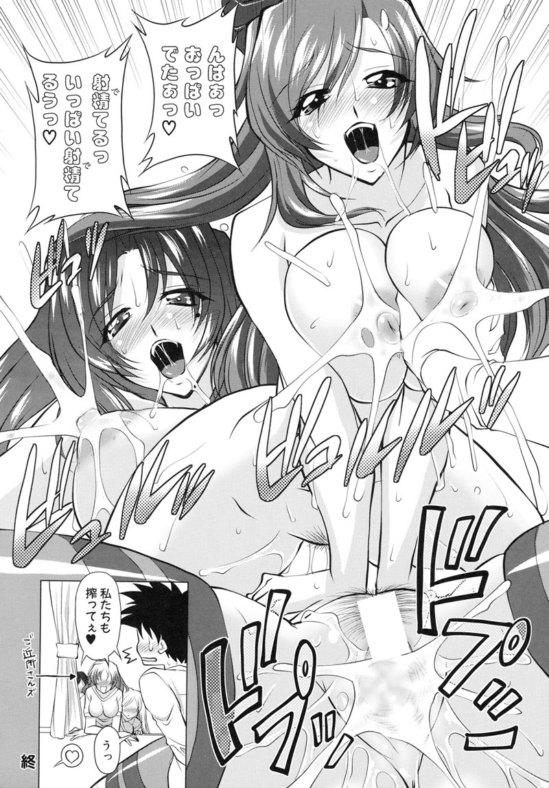 気の強い生徒会長の母乳入りミルクティーを堪能後、生セックスで中出しwwwwwwwwwwwwww【エロ漫画・エロ同人】 (59)