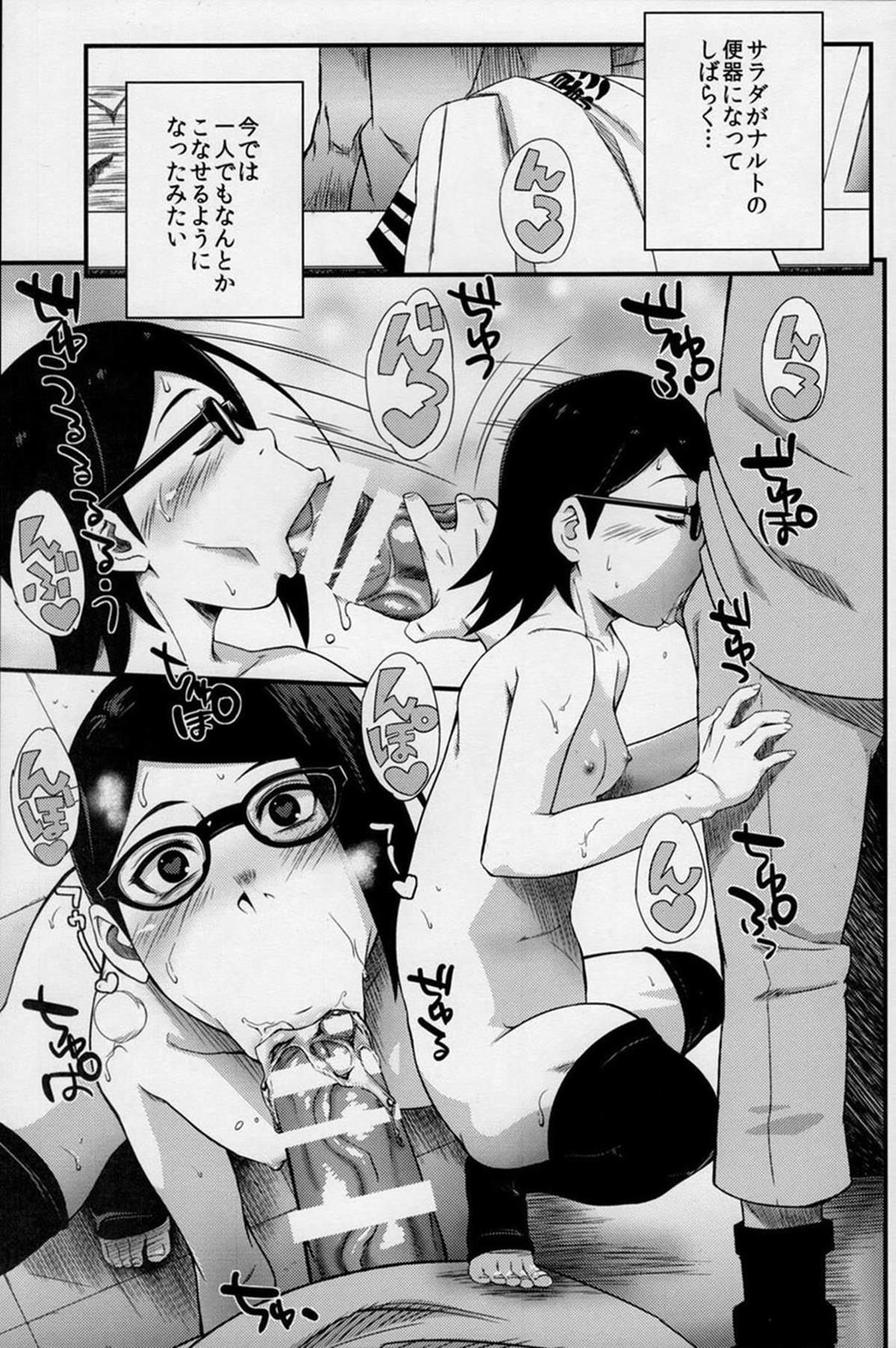 【NARUTO エロ漫画・エロ同人】サラダ、ヒナタ、サクラ、いの・・・肉便器ハーレムでどれでも好きな穴使えるんだってばよwwwwww (3)