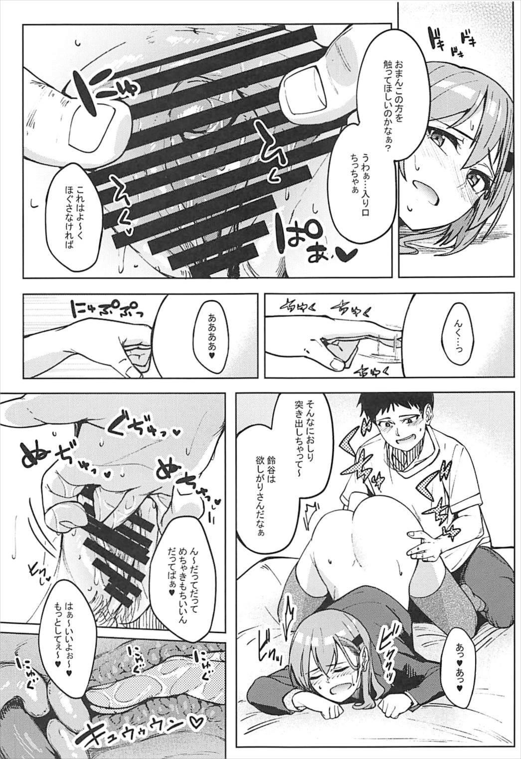 ごめっ鈴谷出るっ!提督のザーメンが口内射精され鈴谷に注ぎ込まれる・・・【艦これ エロ漫画・エロ同人】 (8)