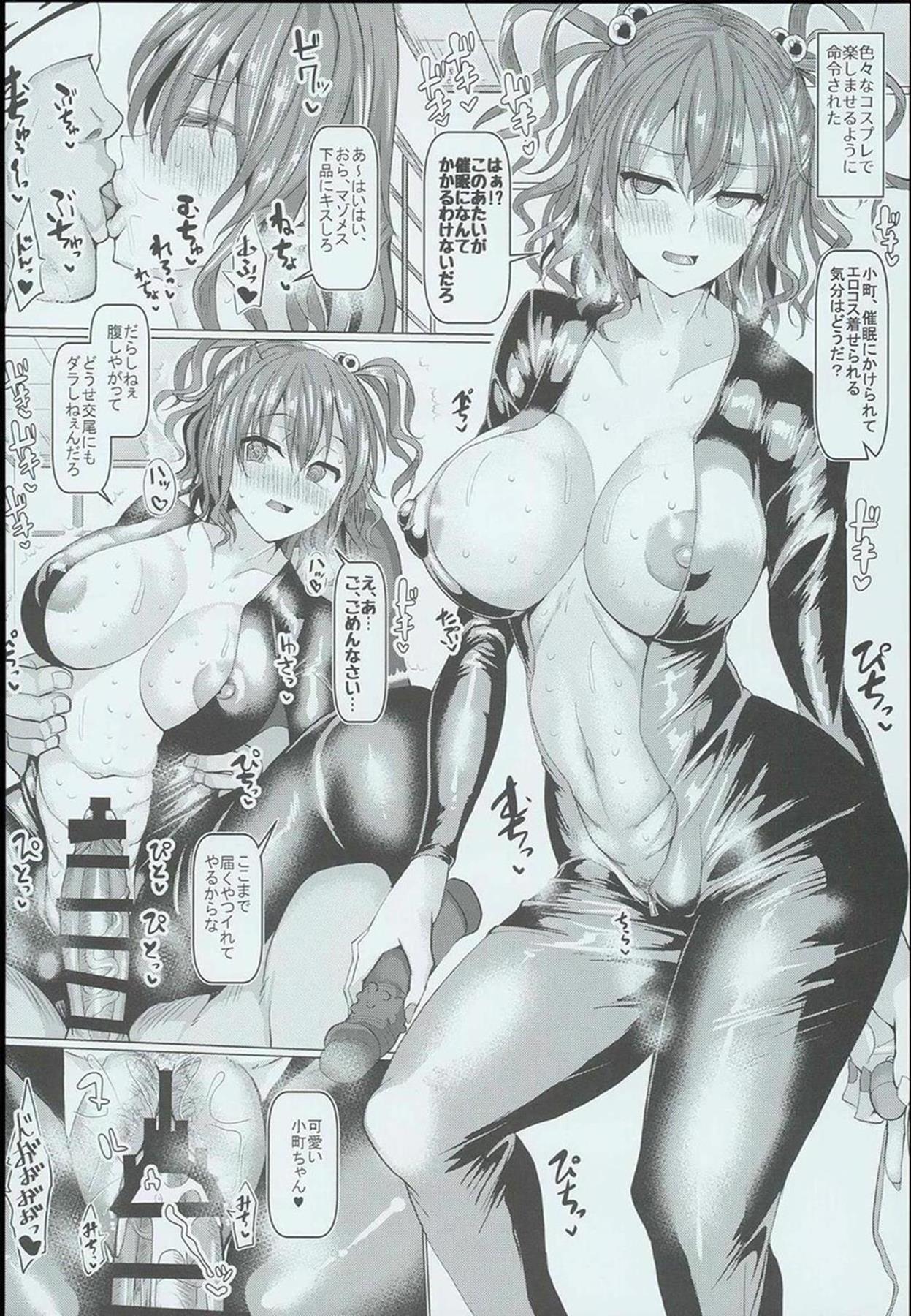 【東方 エロ漫画・エロ同人】催眠で性感帯白状させられてGスポほじられてるうちに転生のマゾメスであることが判明、好きに犯される小町ちゃんwwww (17)