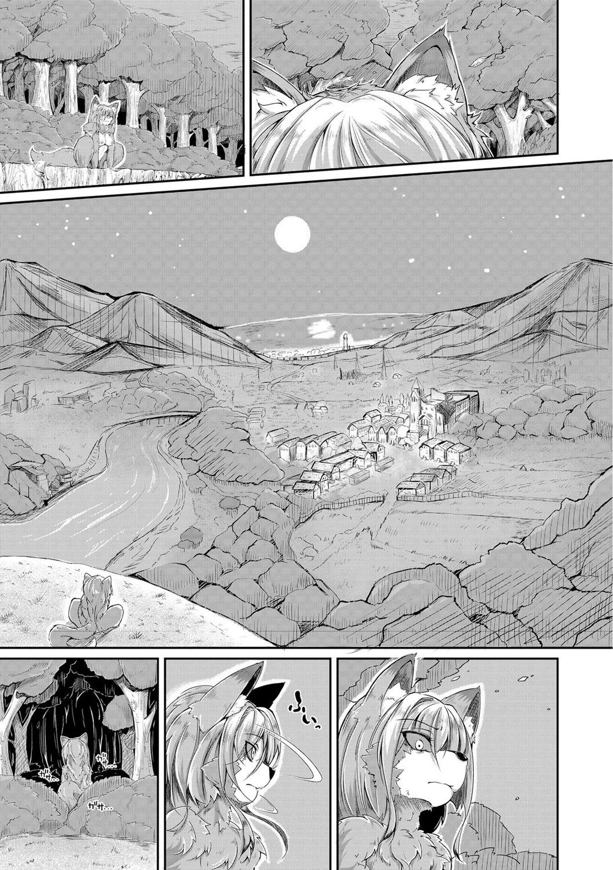 【エロ漫画】獣娘と人間が孕むまで異種姦して最後の一滴まで搾りとられちゃうwww【無料 エロ同人誌】 (3)