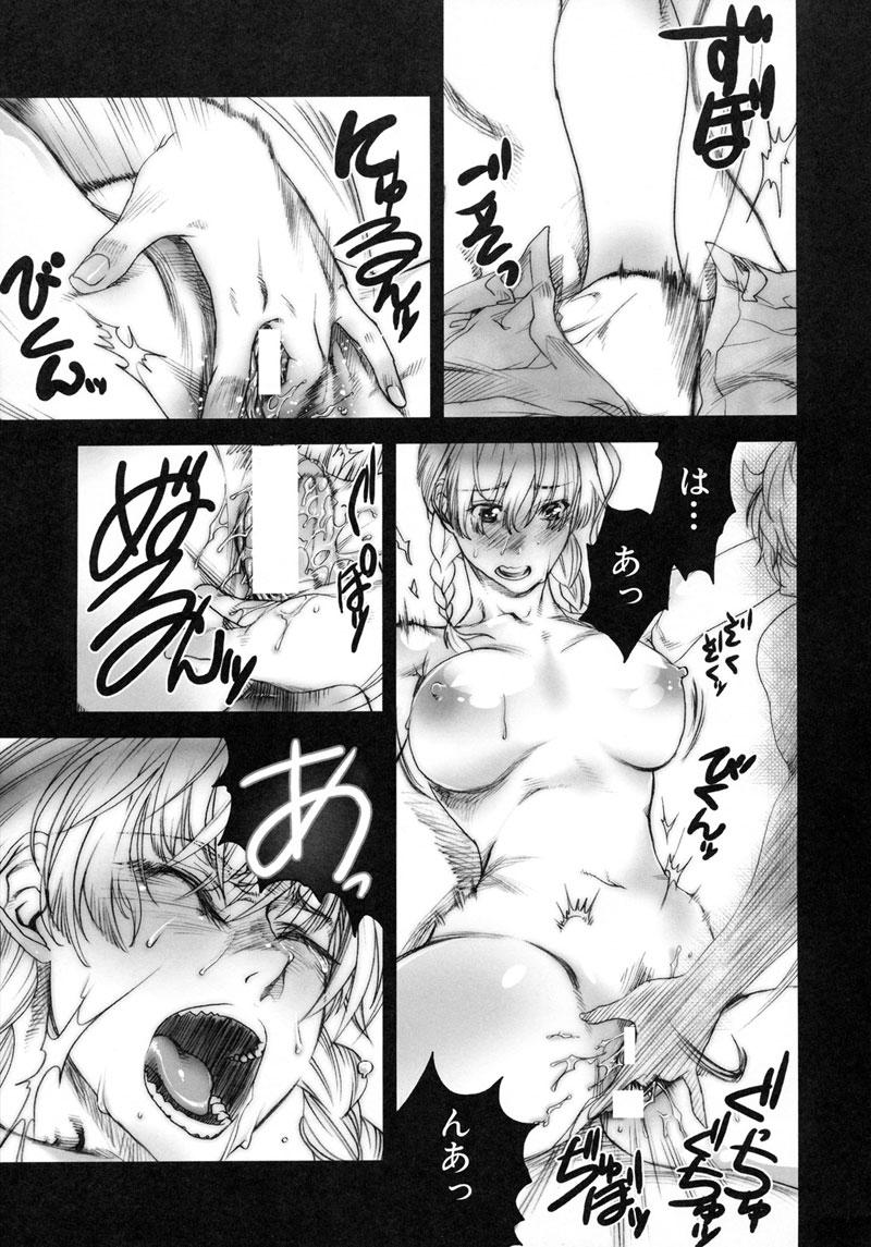 気の強い生徒会長の母乳入りミルクティーを堪能後、生セックスで中出しwwwwwwwwwwwwww【エロ漫画・エロ同人】 (110)