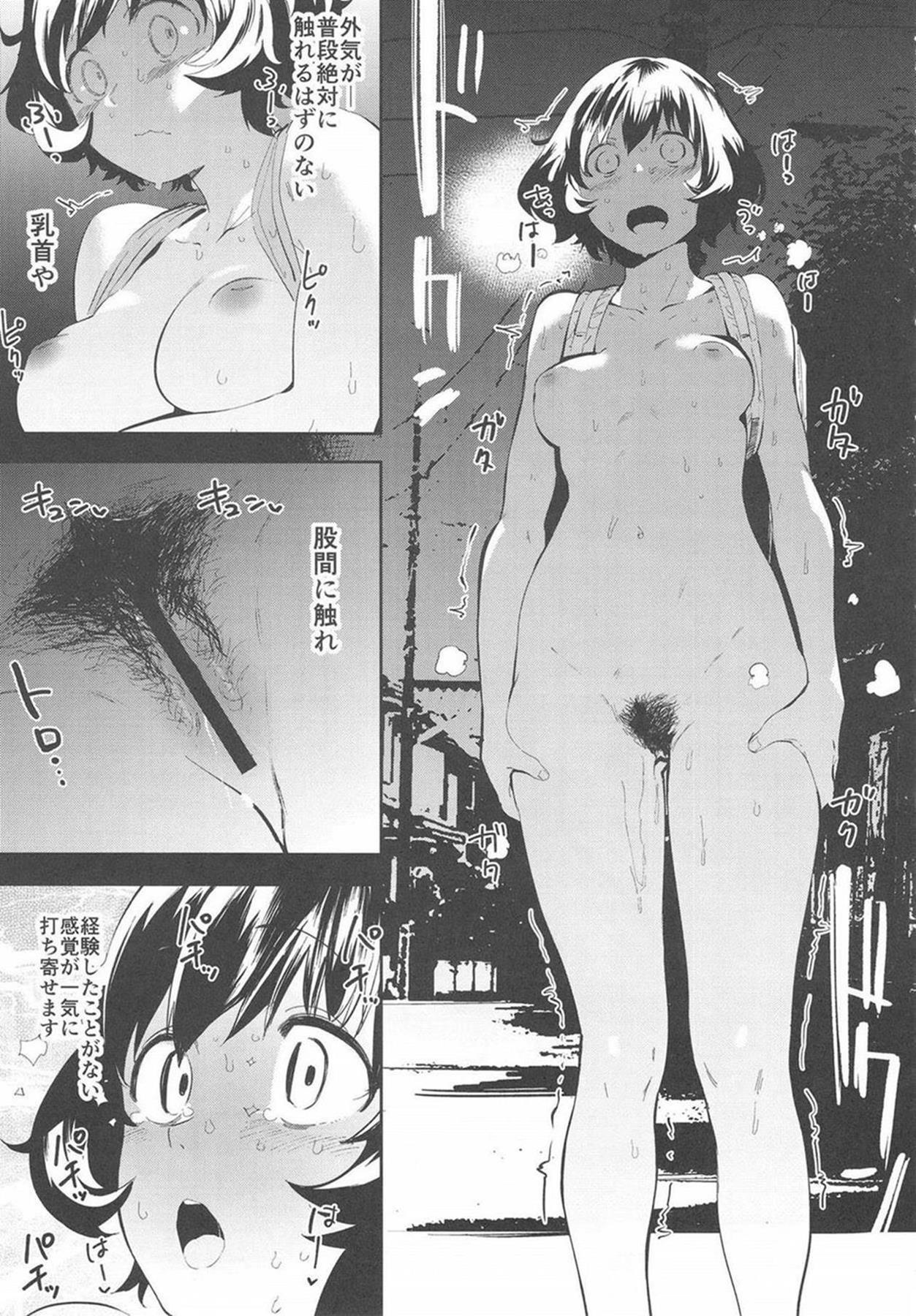 【ガルパン エロ漫画・エロ同人】自分に露出癖があることを知った秋山優花里が野外露出してたらどんどん見境がなくなっていき・・・ (8)