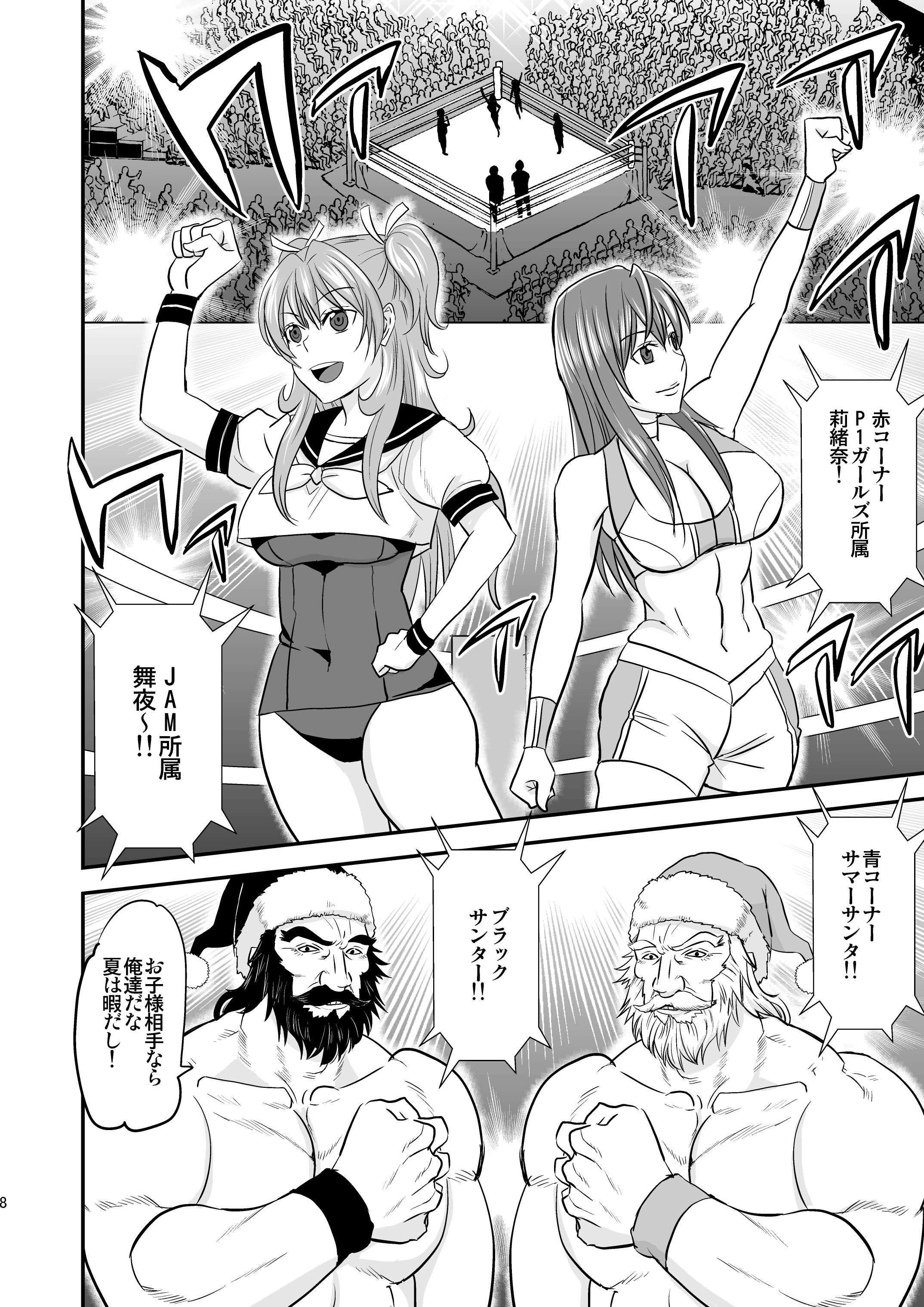 最強巨乳JKレスラー、リングでマッチョサンタレスラーに処女を奪われるwwwww【エロ漫画・エロ同人】 (7)