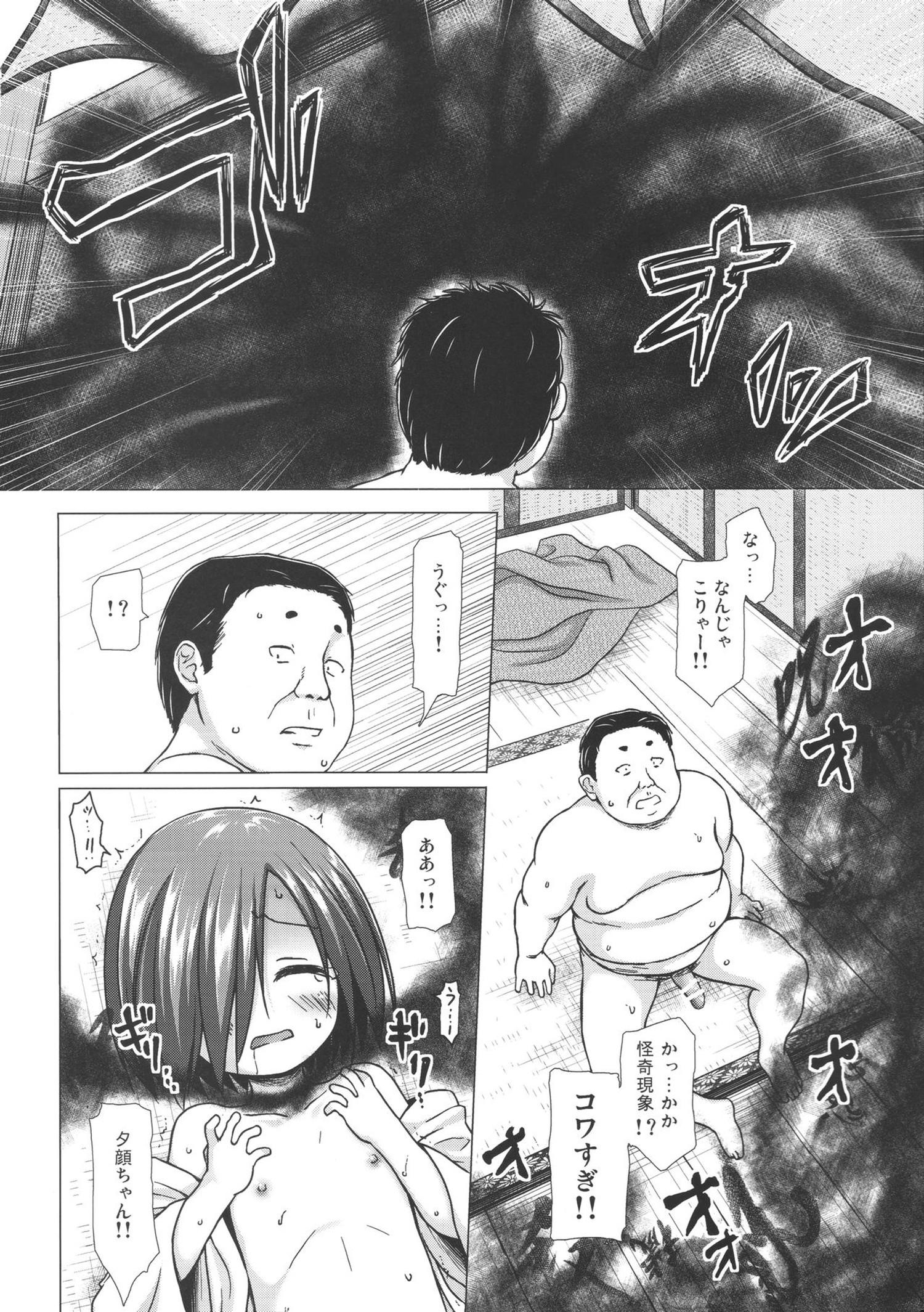【エロ漫画】人間不信の黒髪幼女を攻略して自分だけのものにwww【無料 エロ同人誌】 (11)
