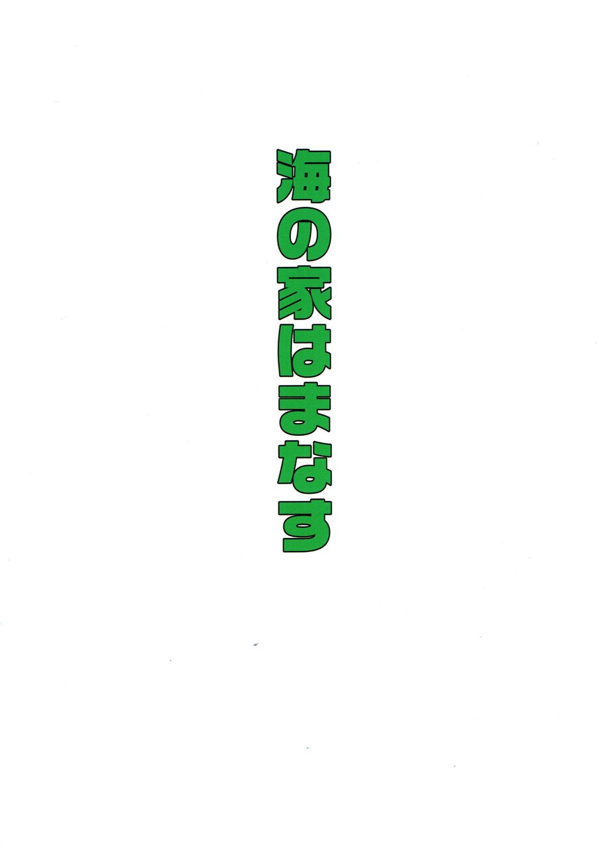【エロ同人誌 ぷよぷよ】貧乳幼女のリデルにふたなりチンポをフェラチオさせられて口内射精されちゃうアレックスw【海の家はまなす エロ漫画】 (15)