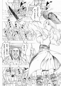 海賊船の女船長が捕まってイくところまで調教されちゃうww【エロ漫画・エロ同人誌】