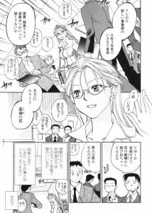 社内でイチバンの美人室長と秘密のオフィスラブ☆【エロ漫画・エロ同人誌】