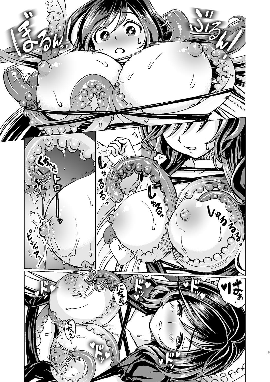 【エロ同人誌 東方】触手妖怪に白蓮さんが犯されちゃう!本体のショタが現れるとおねショタセックスしちゃうw【鋼鉄 エロ漫画】 (8)