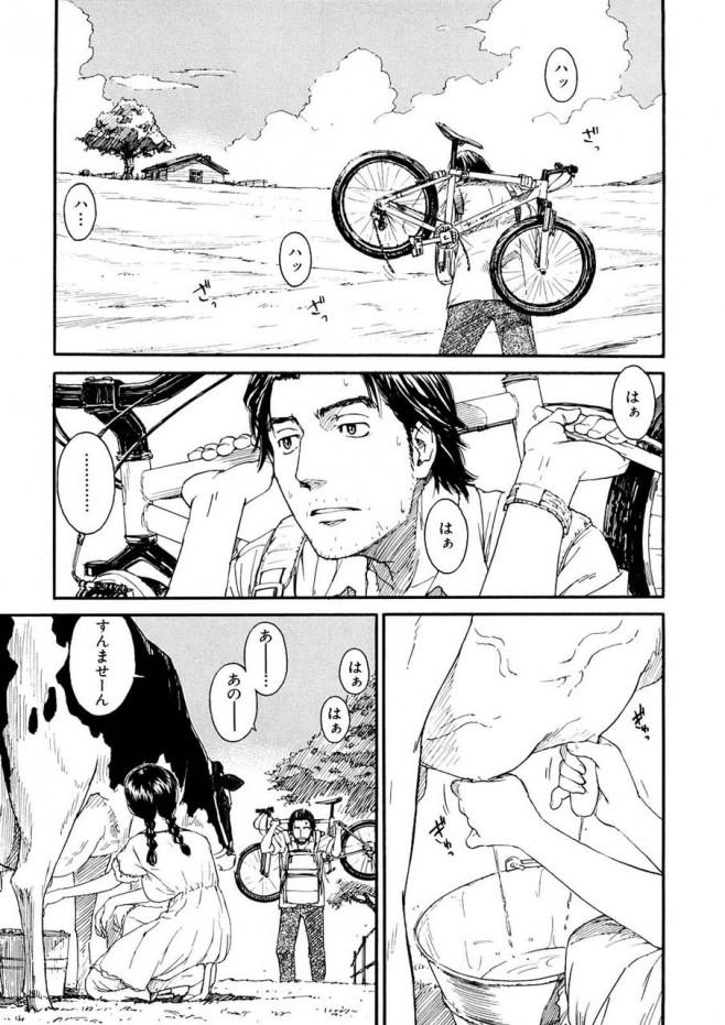 【エロ漫画・エロ同人】岬を目指す謎の男と独りぼっちの乳しぼりの少女、その不思議な交流。
