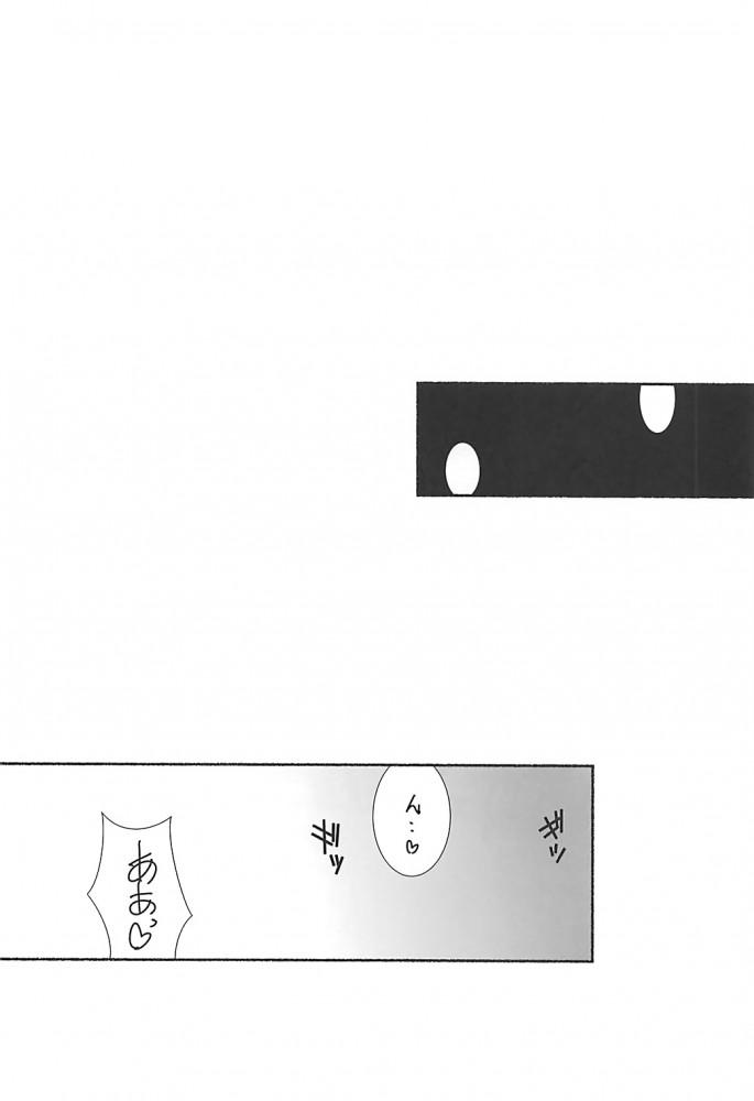 【エロ同人誌 ぼく勉】小美浪あすみにいきなり騎乗位で襲われて童貞奪われちゃう我成幸!!【まるあらい エロ漫画】 (5)