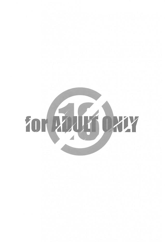 【エロ同人誌 ぼく勉】小美浪あすみにいきなり騎乗位で襲われて童貞奪われちゃう我成幸!!【まるあらい エロ漫画】 (18)
