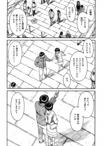 【エロ漫画・エロ同人】手の込んだいたずらにカップルの危機!ジンクスを乗り越えられるか?!