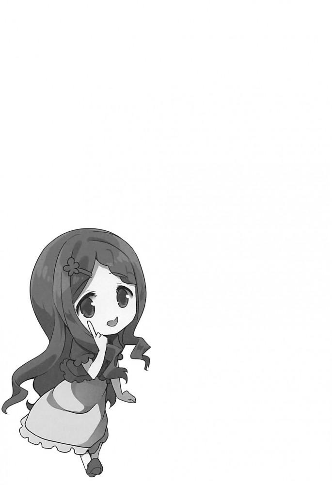 【ヤマノススメ エロ同人誌】隣に引っ越してきたJCの青羽ここなちゃんにすっかりメロメロになってしまったお兄さんww【無料 エロ漫画】 (19)