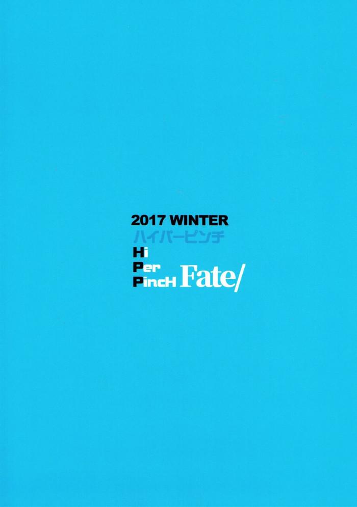 【Fate Apocrypha エロ同人誌】アストルフォがジークとイチャラブBLセックスしてるんごww【ハイパーピンチ】 (30)