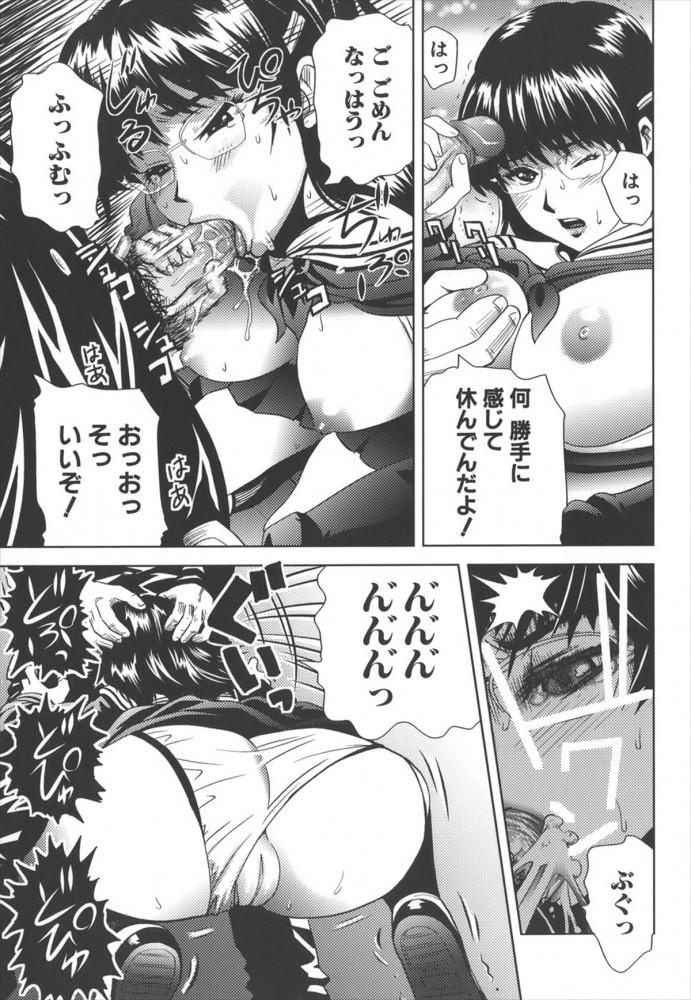 【エロ漫画】トイレで輪姦されて肉便器にされてしまい、ザーメンでセーラー服が汚される巨乳JK!【無料 エロ同人誌】 (7)
