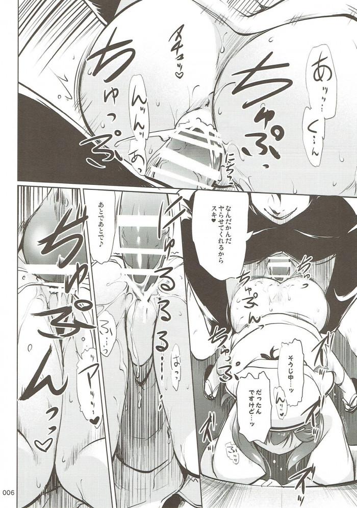 【エロ漫画】幼妻っぽい対馬に欲情したロリコン司令官がいきなりオチンチンを見せてフェラさせて…【無料 エロ同人】 (4)