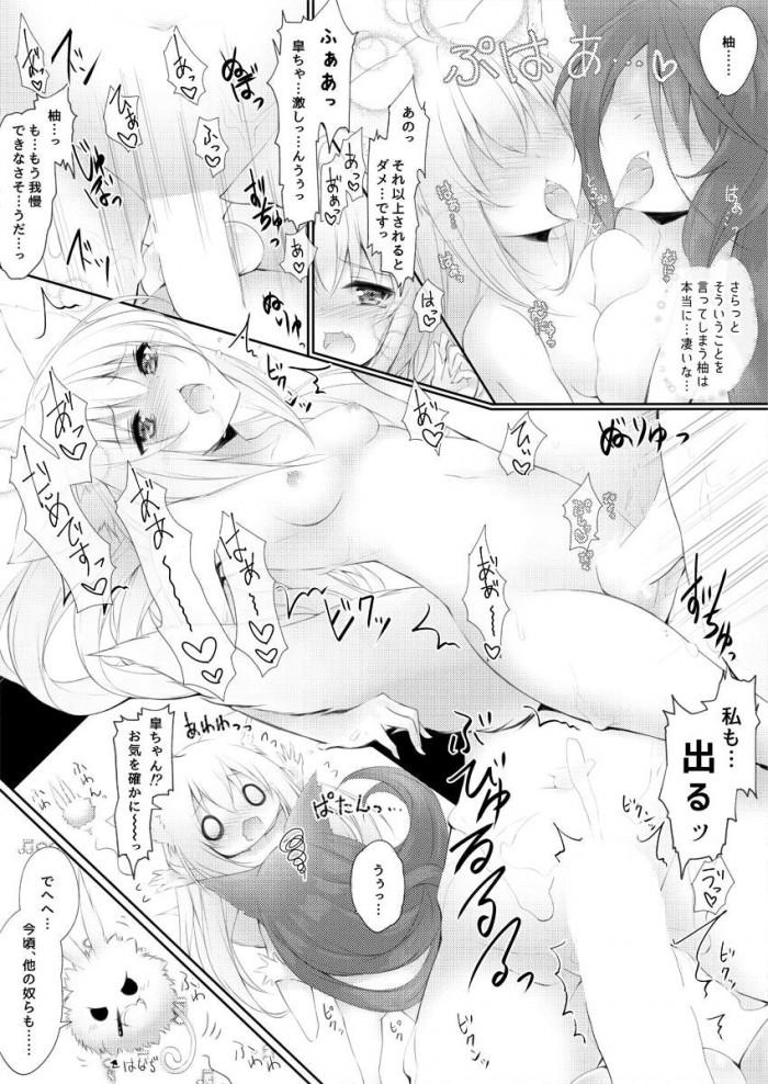 【エロ同人誌 このはな綺譚】柚、棗、皐、蓮たちが入り乱れ状態で気持ちよさ追求してセックスしてるーw【かぼちゃげっと エロ漫画】 (6)