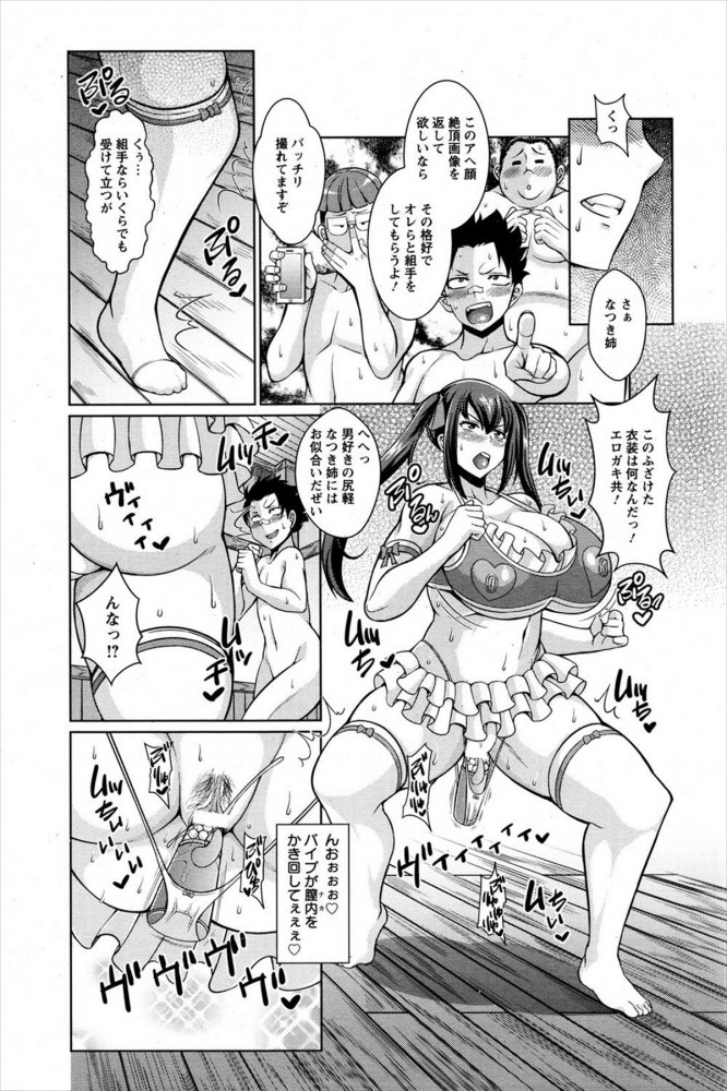 【エロ漫画】道場で少年たちに道着にスパッツで空手を指導する巨乳お姉さん!!あまりに厳しい稽古に少年たちが反撃www【無料 エロ同人】 (16)