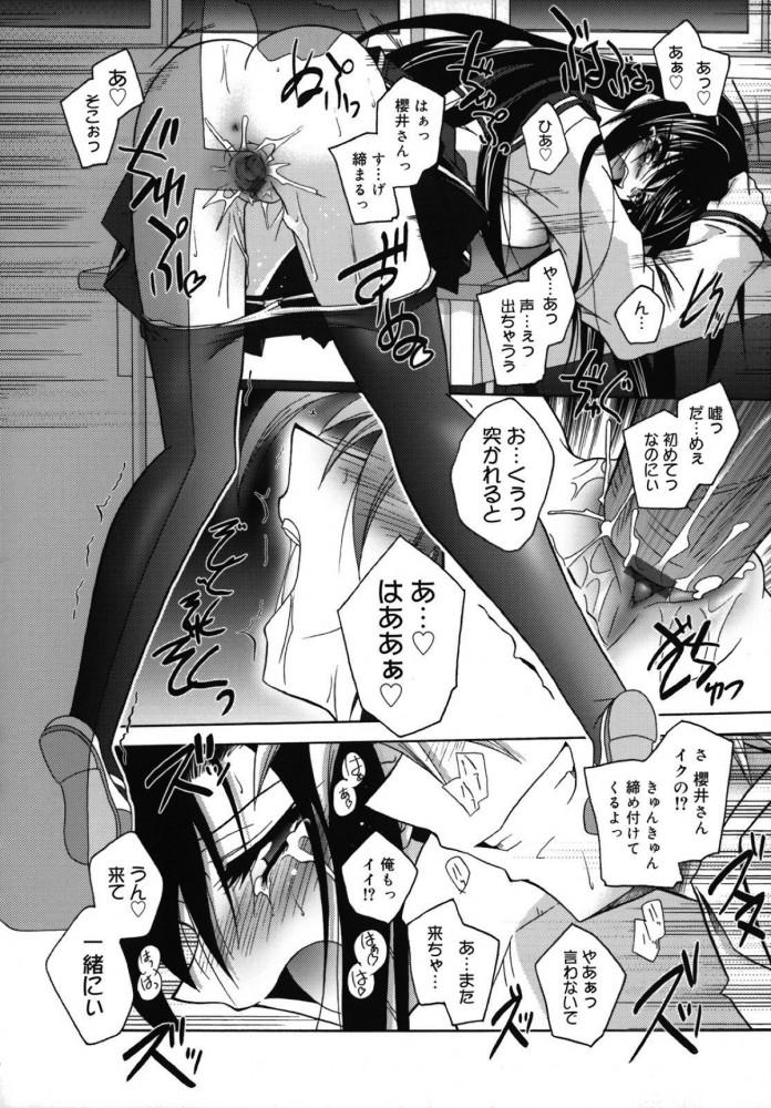 【エロ漫画】日も暮れて誰もいなくなった教室で机の角に股間押し付けて角オナする巨乳のセーラー服JKwww【無料 エロ同人】 (18)