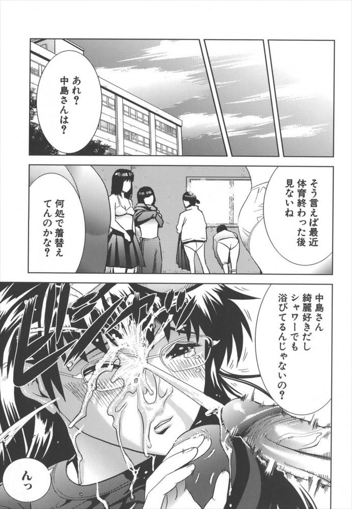 【エロ漫画】トイレで輪姦されて肉便器にされてしまい、ザーメンでセーラー服が汚される巨乳JK!【無料 エロ同人誌】 (15)
