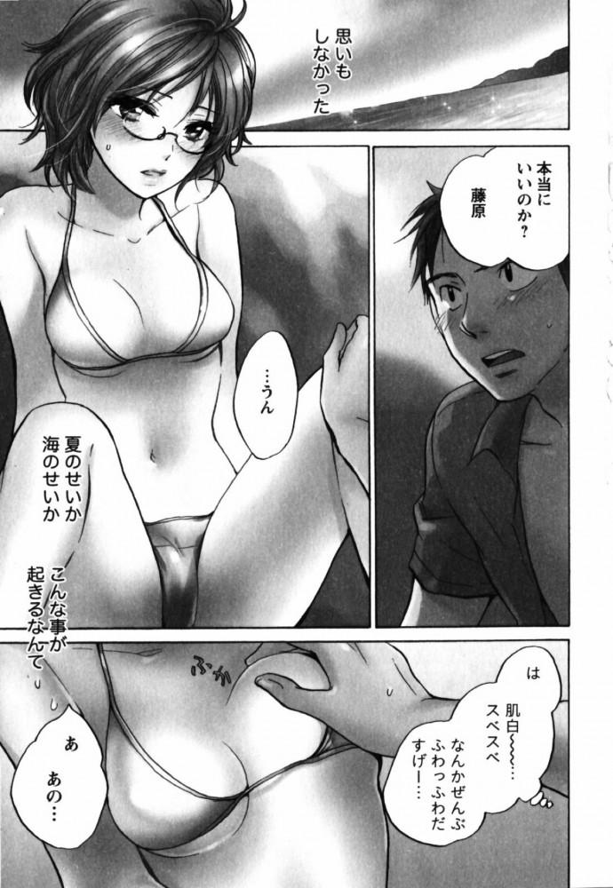 【エロ漫画】サークルの皆で海に行ったカップルが岩陰に隠れて青姦セックス♡【無料 エロ同人誌】 (1)