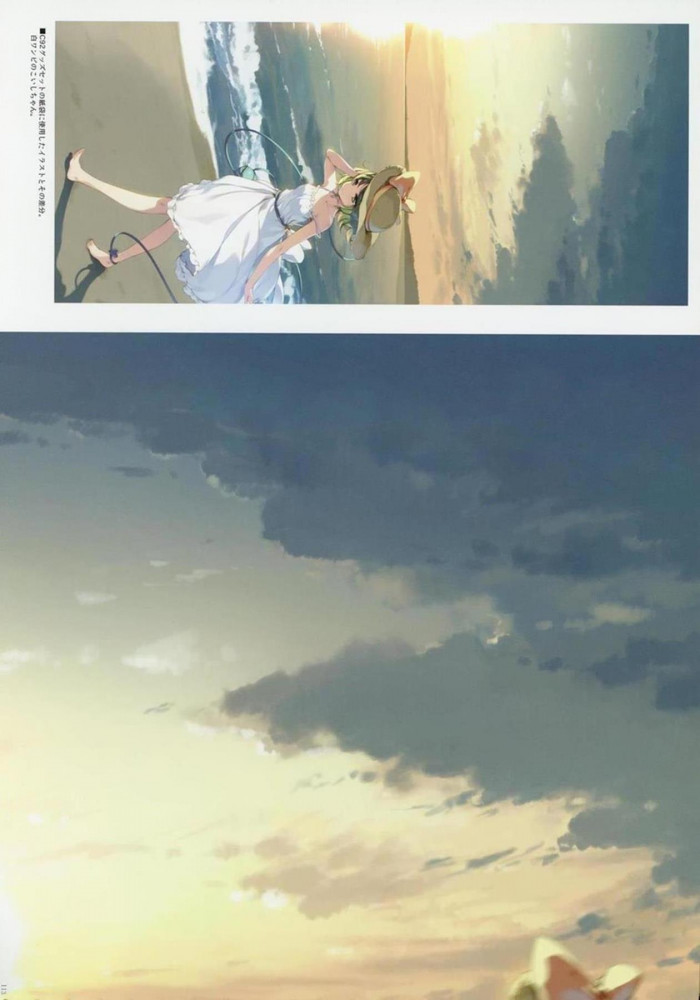 【東方 エロ同人】「東方Project」古明地さとり、霧雨魔理沙のフルカラーレズイラスト集。【無料 エロ漫画】 (113)