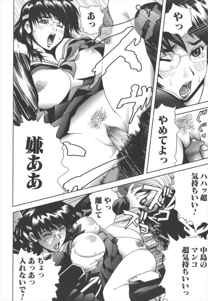 【エロ漫画】トイレで輪姦されて肉便器にされてしまい、ザーメンでセーラー服が汚される巨乳JK!【無料 エロ同人誌】 (10)