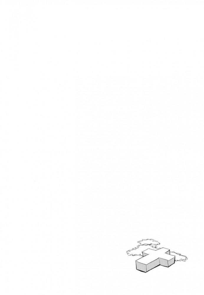【エロ同人 RO】カイトに立派なプリーストになる、と誓ったシャルロットだったが司教様にアナルファックされて…【無料 エロ漫画】 (6)