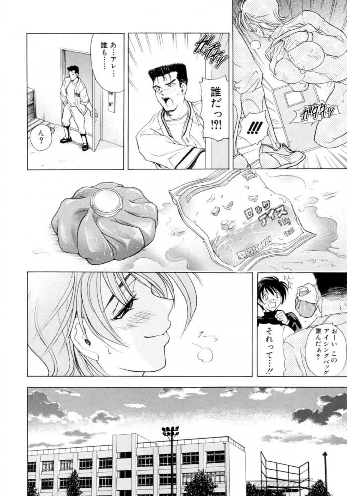 【エロ漫画】爆乳痴女JKが野球部員たちの汗臭い肉棒バットで全身ザーメンまみれwwwww【瓦屋A太 エロ同人誌】 (14)