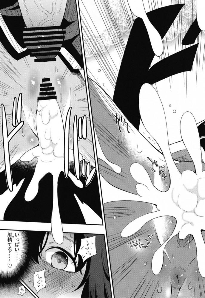 【エロ同人 RO】カイトに立派なプリーストになる、と誓ったシャルロットだったが司教様にアナルファックされて…【無料 エロ漫画】 (57)