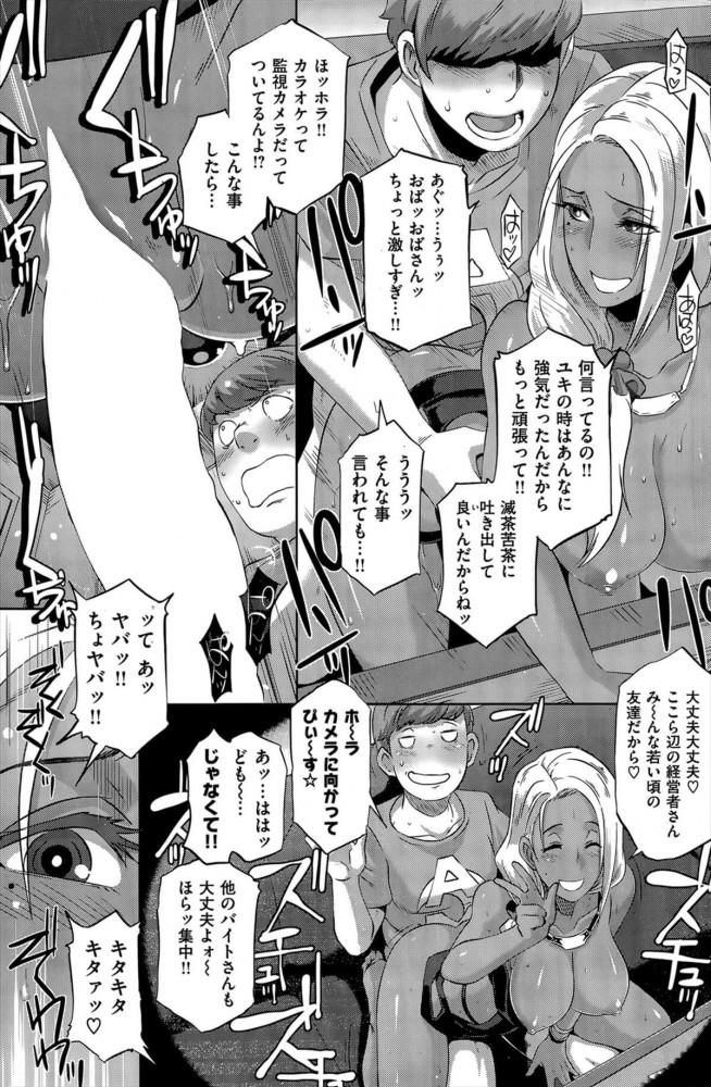 【エロ漫画】とある事情で幼馴染の少女の家に居候している少年がキレイで美人な幼馴染のお母さんと買い物にいくことなって…【無料 エロ同人】 (15)