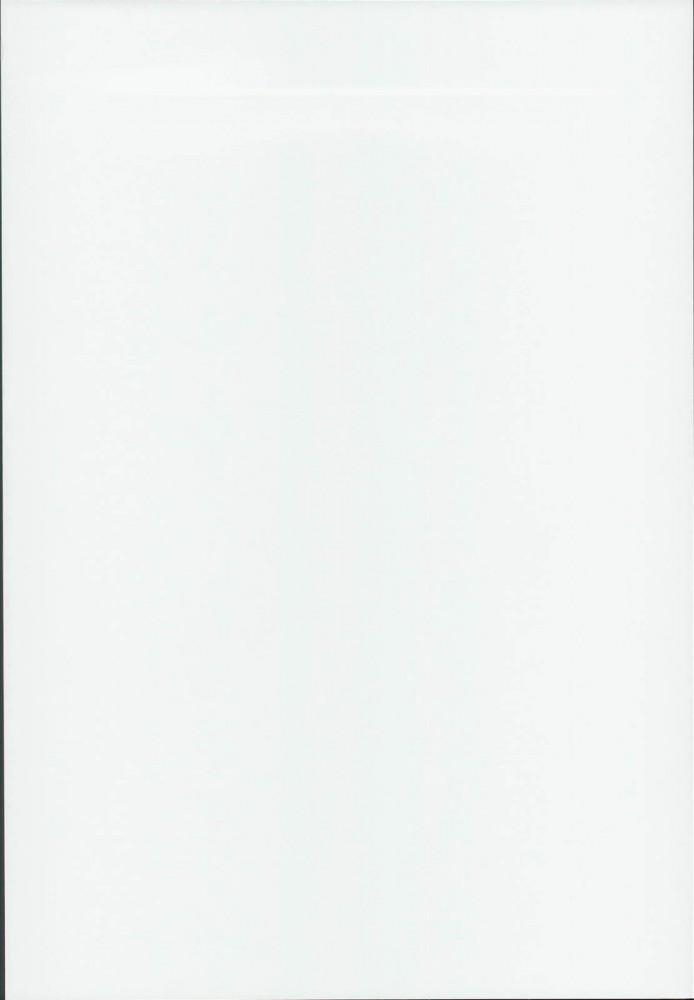 【エロ同人 グラブル】貧乳ちっぱいメドゥーサとグランがセックスしちゃう「グランブルーファンタジー」作品。【無料 エロ漫画】 (2)