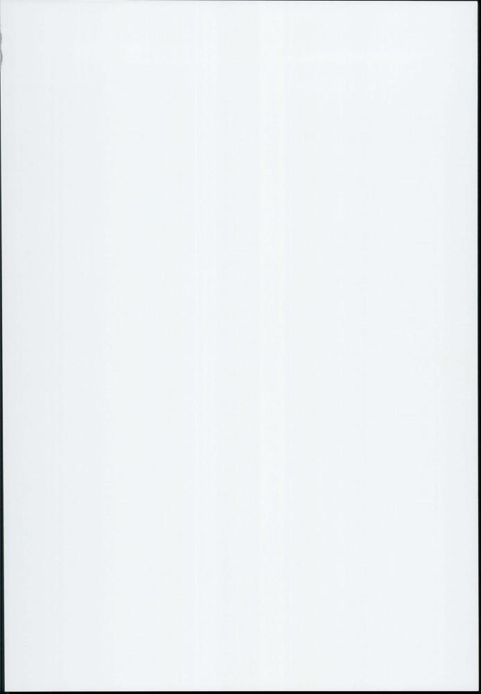 【Fate/kaleid liner プリズマ☆イリヤ エロ同人】貧乳ロリなイリヤがホテルに連れ込まれて問答無用で犯される!!勃起チンコでおまんこ蹂躙されて、容赦無いピストンで何度も膣奥を突かれた後、お掃除フェラで肉棒にご奉仕を命じられる陵辱エッチwwwww (2)
