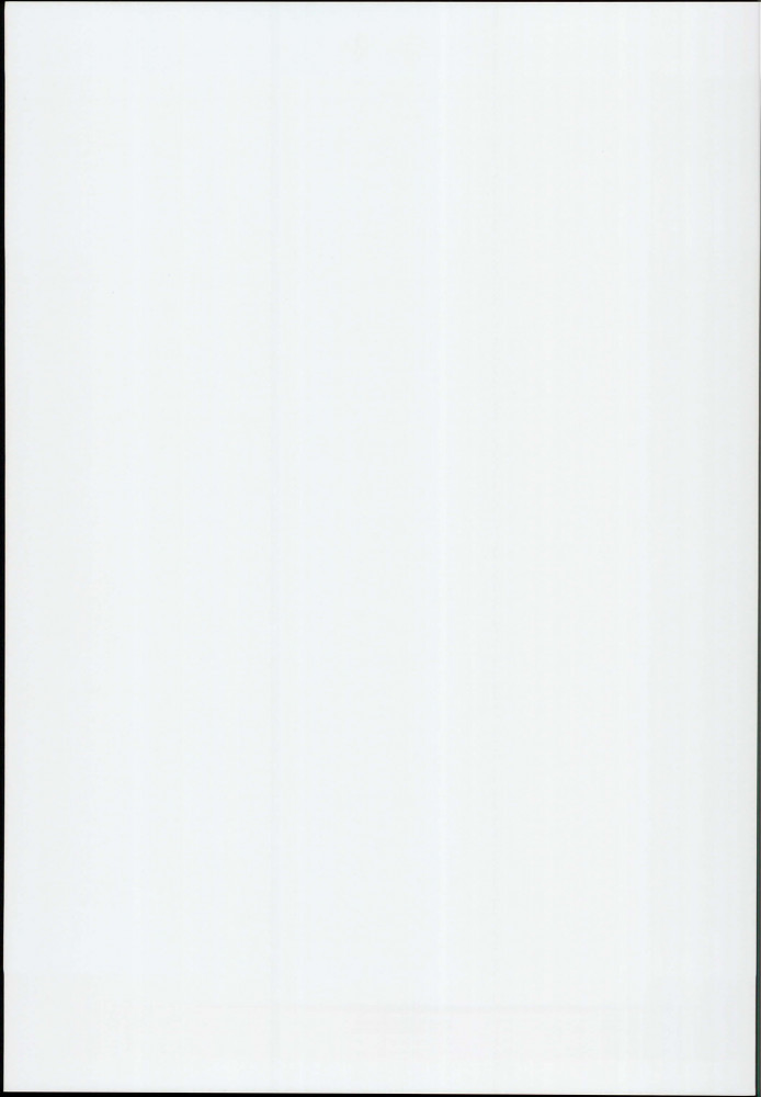 【Fate/kaleid liner プリズマ☆イリヤ エロ同人】貧乳ロリなイリヤがホテルに連れ込まれて問答無用で犯される!!勃起チンコでおまんこ蹂躙されて、容赦無いピストンで何度も膣奥を突かれた後、お掃除フェラで肉棒にご奉仕を命じられる陵辱エッチwwwww (23)