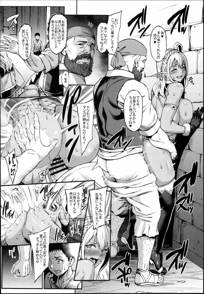 【エロ漫画】ダークエルフの娼婦に声をかけられて童貞卒業セックスしたらその女のことが好きになって告白してショタチンポが巨根になってイチャラブ生ハメ中出しセックスするwwwwwwwwwwww (12)