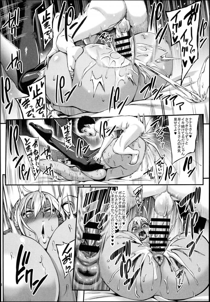 【エロ漫画】ダークエルフの娼婦に声をかけられて童貞卒業セックスしたらその女のことが好きになって告白してショタチンポが巨根になってイチャラブ生ハメ中出しセックスするwwwwwwwwwwww (20)