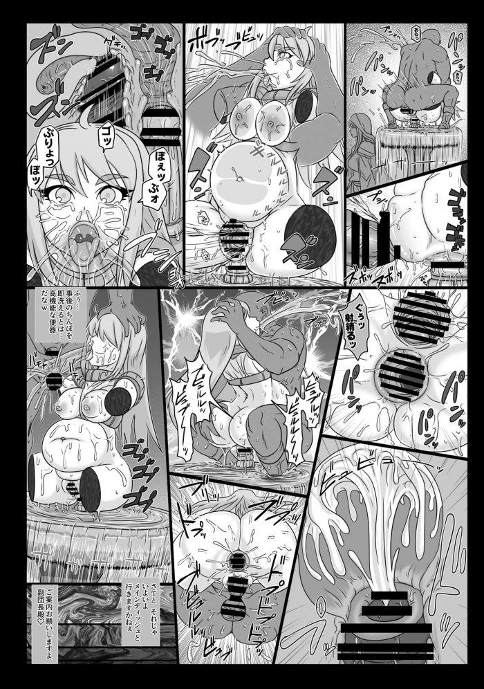 【エロ漫画】鬼畜な男が仮想空間で欲望のままにレイプしまくって肉便器にしちゃってるww貧乳幼女とロリマンセックスしたりお姫様が母娘揃ってアナルファックされケツマンコ犯されちゃってるよww (13)