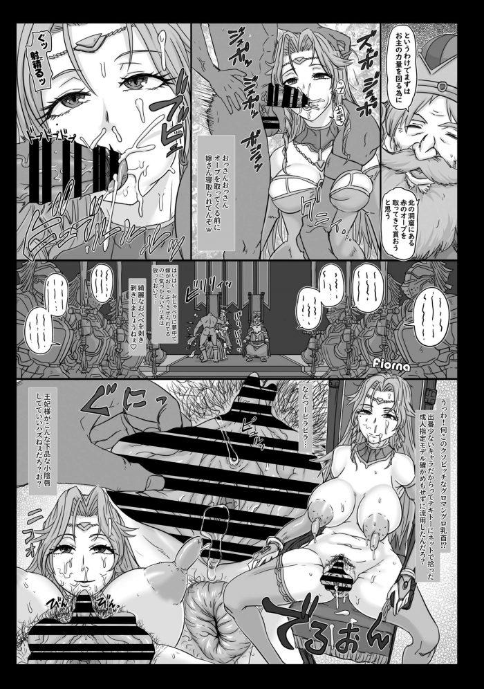 【エロ漫画】鬼畜な男が仮想空間で欲望のままにレイプしまくって肉便器にしちゃってるww貧乳幼女とロリマンセックスしたりお姫様が母娘揃ってアナルファックされケツマンコ犯されちゃってるよww (16)