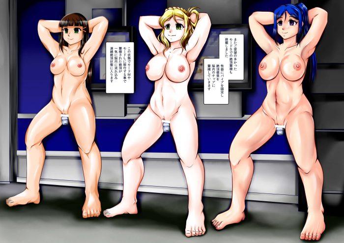 【ラブライブ! エロ同人】謎の集団に襲われて逃げた津島善子は国木田花丸、黒澤ルビィと再会。「みんな善子ちゃんを待ってる」と言われ、付いていくとそこには「ラブドール」と化したスクールアイドルたちが!?!? (34)