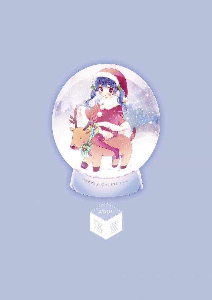 メリーアイラブユー (オリジナル) (30)