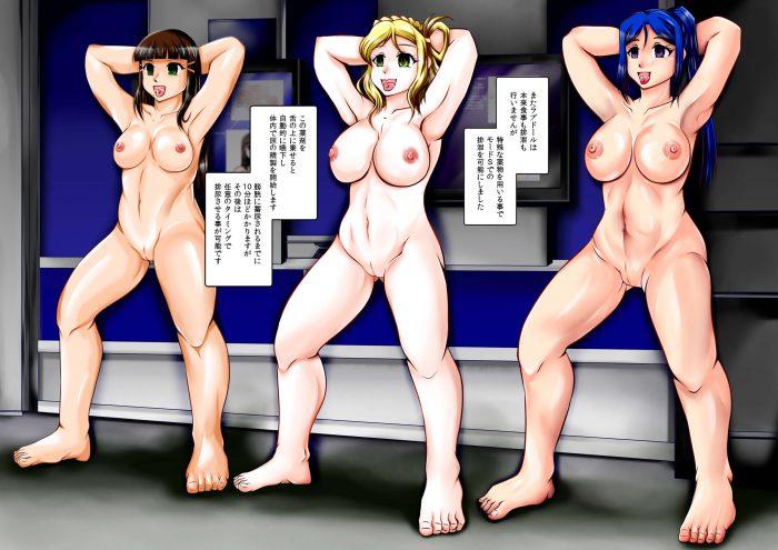 【ラブライブ! エロ同人】謎の集団に襲われて逃げた津島善子は国木田花丸、黒澤ルビィと再会。「みんな善子ちゃんを待ってる」と言われ、付いていくとそこには「ラブドール」と化したスクールアイドルたちが!?!? (29)