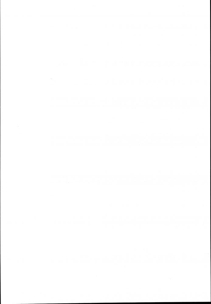 【東方 エロ同人】時を止めることのできる時計を手に入れた男が聖白蓮や鈴仙・優曇華院・イナバ、博麗霊夢に封獣ぬえまで!好き放題エッチなことしまくるwwwwフェラチオさせて口内射精したりパイパンマンコに中出しとやりたい放題♪ (67)