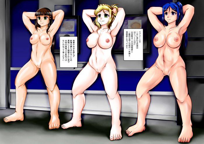 【ラブライブ! エロ同人】謎の集団に襲われて逃げた津島善子は国木田花丸、黒澤ルビィと再会。「みんな善子ちゃんを待ってる」と言われ、付いていくとそこには「ラブドール」と化したスクールアイドルたちが!?!? (30)