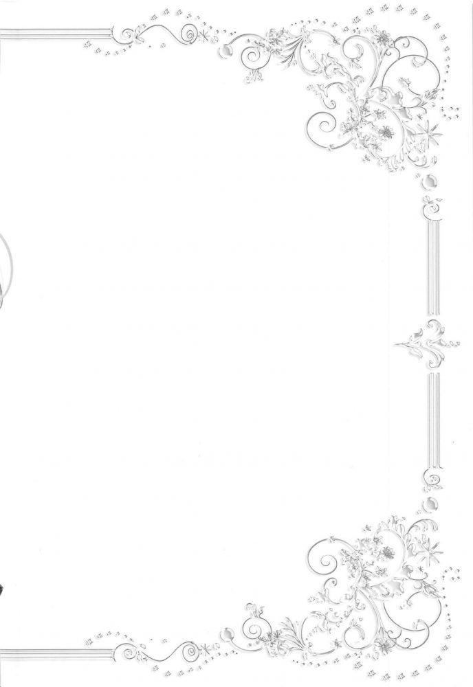 【アズールレーン エロ同人】指揮官が頑張ったご褒美に貧乳美少女のエイジャックスがエッチなご褒美あげちゃうよwwwスベスベ太ももに顔を挟み、勃起したちんぽを足でしごいて騎乗位でおまんこに咥えこんで中出しさせてあげちゃう♡ (17)