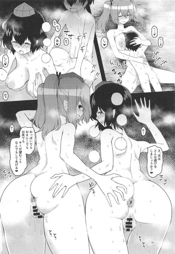 【東方 エロ同人】ショタっ子を縛り付けて逆レイプする射命丸文と姫海棠はたて♪顔面騎乗しておまんこの香りや味を堪能させると3Pセックスで中出しさせちゃうwwwwww (23)