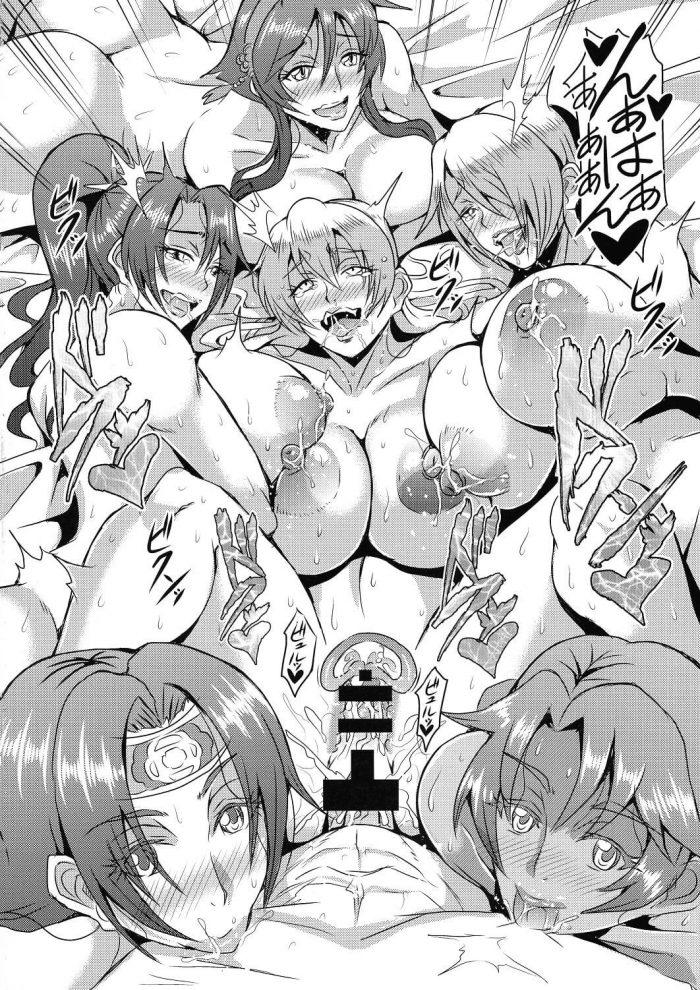 【ソウルキャリバー エロ同人】ゲラルトが爆乳エロボディのソフィーティアとアイヴィーとタキ達とヤリまくるハーレムだよww尻圧と秘部を味わい快楽に身をまかせる異世界の女を抱きまくっちゃうww (20)