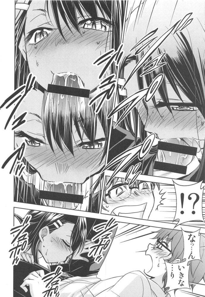 【イジらないで、長瀞さん エロ同人】巨乳JKの長瀞さんが女子2人に痴女られてチンコ見られてたセンパイにいきなりフェラチオして口内射精ごっくん!長瀞さんが煽りながら焦らしてくるから思いっきりJKマンコにちんぽぶち込んで中出しするセンパイwww (11)