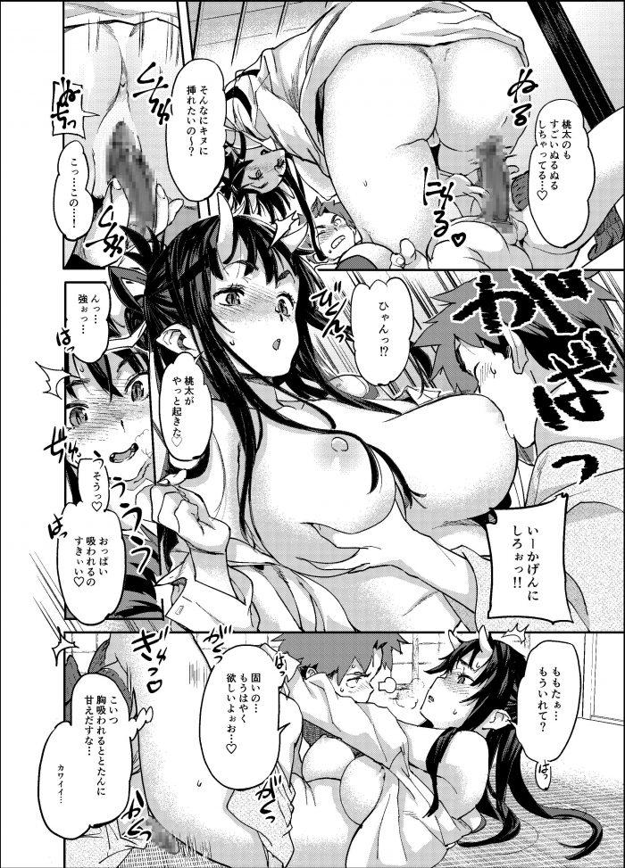 【エロ同人】鬼娘で巨乳女子校生のキヌちゃんが幼馴染の桃太と昨日も中出しセックスしたのに発情期だからって朝っぱらから求めちゃう♡おまんこにちんちん挿れられただけでイッちゃって突かれる度にイク~♡ (9)