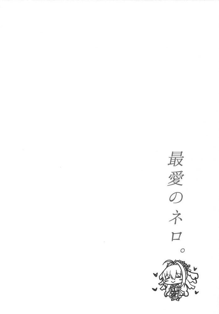 【エロ同人誌 FGO】騎乗位で生ハメして巨乳おっぱい揺らしながら中出しさせちゃうネロ!【無料 エロ漫画】 (3)